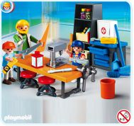 PLAYMOBIL CITY LIFE 4326 ���������� ������������ ��������