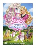������� DVD BARBIE AND HER SISTERS IN A PONY TALE