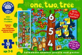 ORCHARD ΠΑΖΛ ΒΕΒΕ ONE TWO TREE