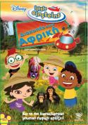 ΠΑΙΔΙΚΟ DVD LITTLE EINSTEINS: GO TO AFRICA *PLANES PROMO*