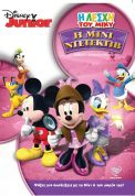 ΠΑΙΔΙΚΟ DVD DISNEY MMCH: DETECTIVE MINNIE