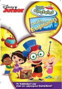 ΠΑΙΔΙΚΟ DVD LITTLE EINSTEINS: GO TO EUROPE *PLANES PROMO*