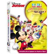 ΠΑΙΔΙΚΟ DVD DISNEY MMCH: MICKEY'S COLOR ADVENTURES