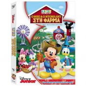 ΠΑΙΔΙΚΟ DVD DISNEY MMCH: MICKEY & DONALD HAVE A FARM 7988