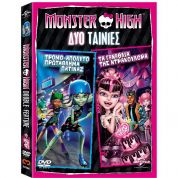 ΠΑΙΔΙΚΟ DVD MONSTER HIGH WHY GHOULS FALL IN LOVE/FRIGHT NIGHT 8357