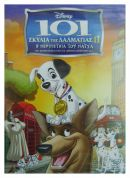 ΠΑΙΔΙΚΟ DVD DISNEY 101 DALMATIAN'S 2: PATCH'S LONDON ADV. S.E.