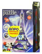 ������� RAVENSBURGER 3D ���� 216 ���. MICKEY & MINNIE ������ ��� �����