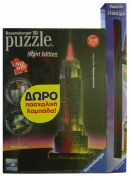 ������� RAVENSBURGER 3D ���� EMPIRE STATE ��������� ������