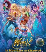 DVD WINX CLUB THE MYSTERY OF THE ABYSS
