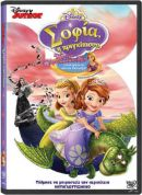 ΠΑΙΔΙΚΟ DVD DISNEY SOFIA THE FIRST THE CURSE OF PRINCESS IVY