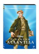 ΠΑΙΔΙΚΟ DVD DISNEY ATLANTIS 1: THE LOST EMPIRE (O-RING)