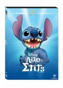 ΠΑΙΔΙΚΟ DVD DISNEY LILO & STITCH (O-RING)