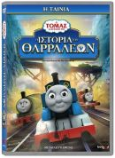 DVD THOMAS & FRIENDS: TALE OF THE BRAVE THE MOVIE