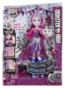 MONSTER HIGH SINGING POP STAR ΑΡΙ ΧΑΝΤΙΓΚΤΟΝ