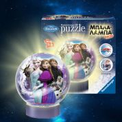 RAVENSBURGER 3D ΠΑΖΛ 72 τεμ. ΜΠΑΛΑ-ΛΑΜΠΑ FROZEN ΨΥΧΡΑ & ΑΝΑΠΟΔΑ