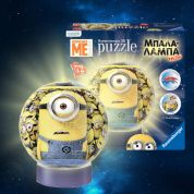 RAVENSBURGER 3D ΠΑΖΛ 72 τεμ. ΜΠΑΛΑ-ΛΑΜΠΑ MINIONS