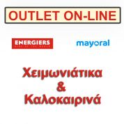 OUTLET ON-LINE