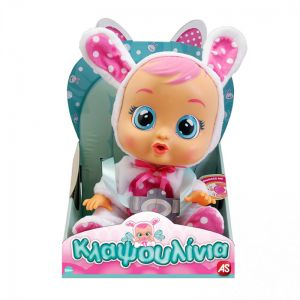 BABY DOLL CRYING - 3 DESIGNS