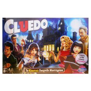 TABLE GAME CLUEDO