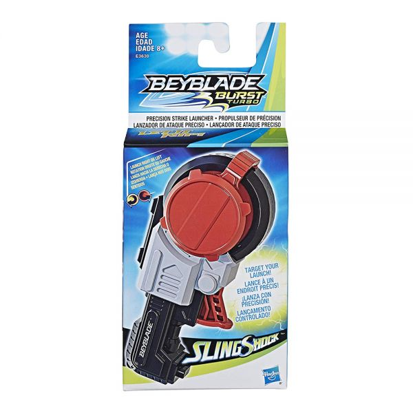 BEYBLADE BURST TURBO - PRECISION STRIKE LAUNCHER