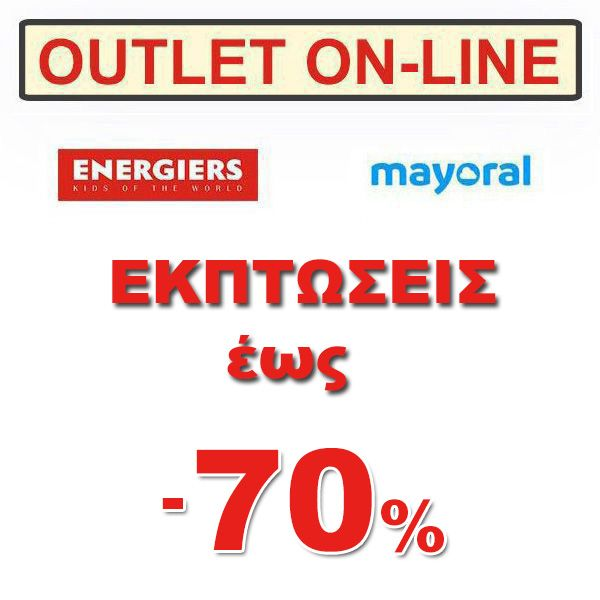 OUTLET ON-LINE - need 2020