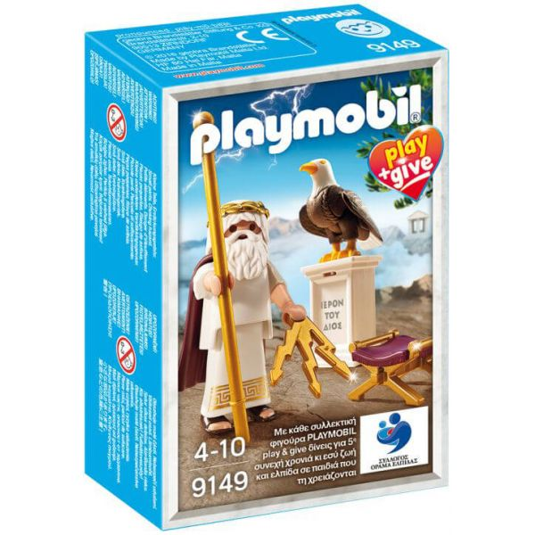 PLAYMOBIL PLAY & GIVE ΔΙΑΣ