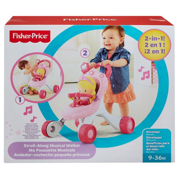 FISHER PRICE ΣΤΡΑΤΑ ΚΑΡΟΤΣΑΚΙ