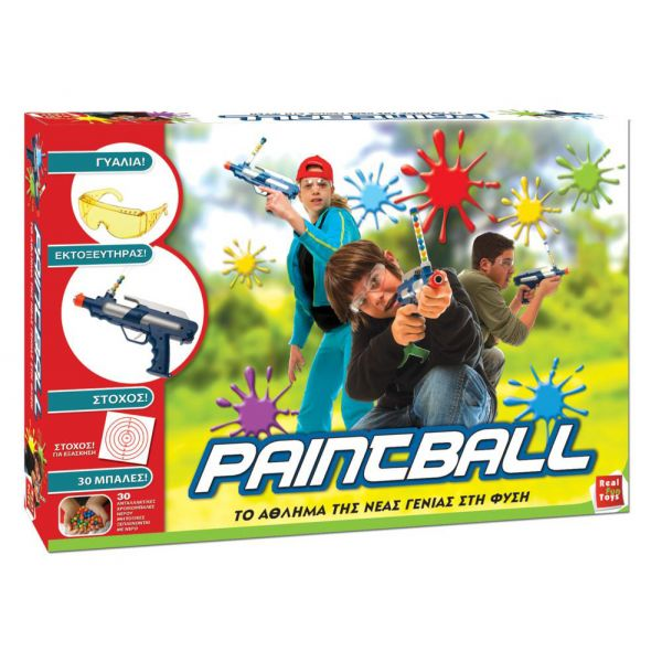 Όπλα Paintball