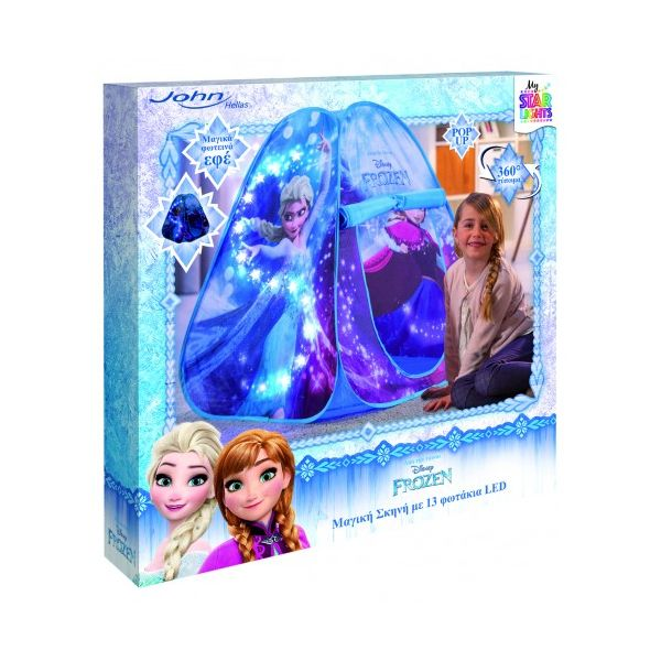 ΣΚΗΝΗ MY STARLIGHT POP UP FROZEN ΜΕ ΦΩΣ