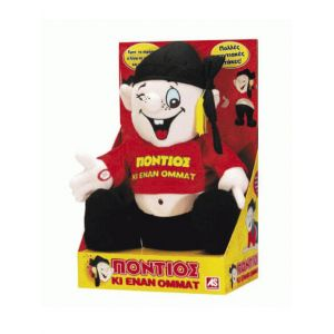 HUG\'S FIGURE PONTIC GREEK - SPEAKS PONTUS GREEK