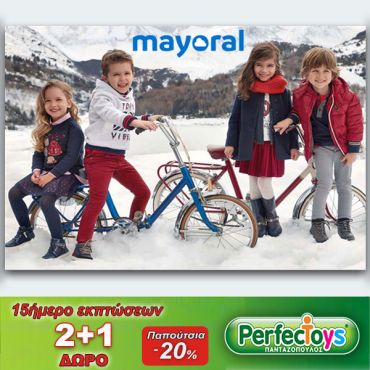 Mayoral New Collection 2+1 δώρο