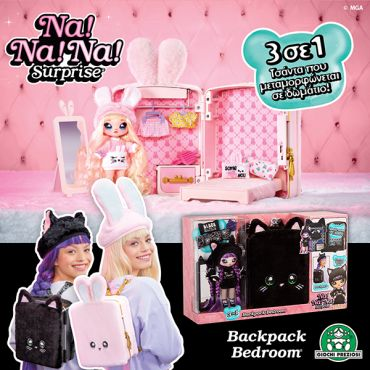Na! Na! Na! Surprise backpack and Bedroom