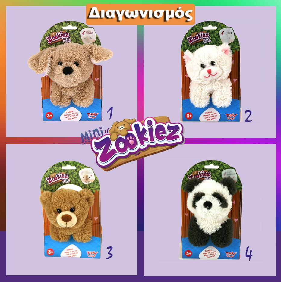 283234550dd0 Απίθανος νέος διαγωνισμός Mini Zookiez! Θα κληρωθούν 4 τυχεροί που θα  κερδίσουν από 1 ζωάκι Mini Zookiez! Δείτε τα δώρα στον παρακάτω σύνδεσμο   ...