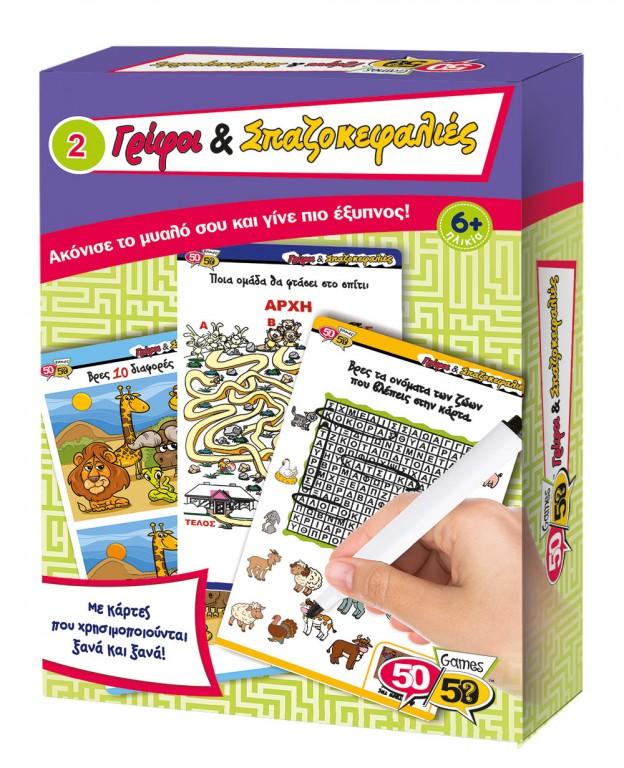 bff6e302eee PerfectToys Pantazopoulos - Παιχνίδια, Σχολικά, Ρούχα, Εποχιακά ...