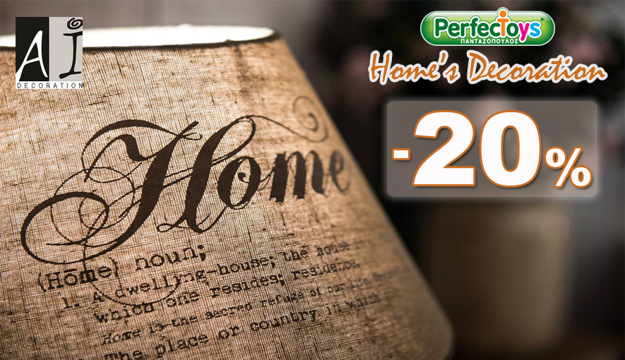 Home's decoration -20%