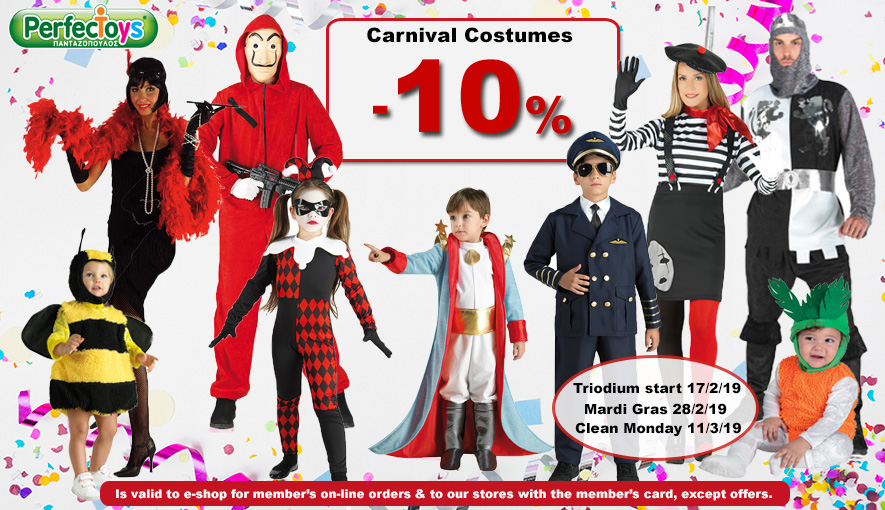 -10% discount to Carnival costumes