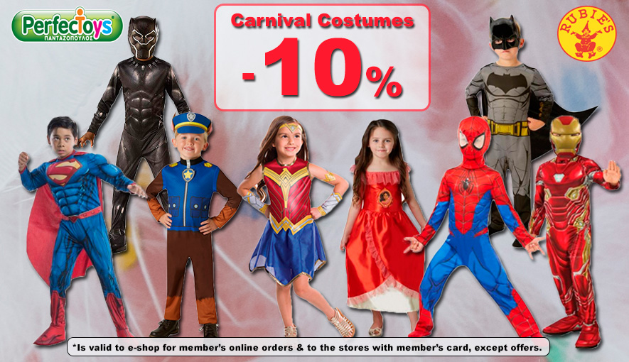 -10% discount to Carnival costumes Rubie's