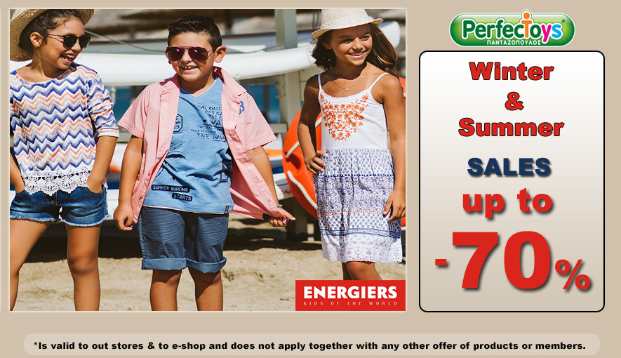 Energiers outlet up to -70%