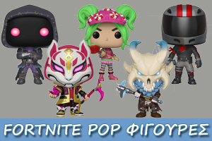 Fortnite pop figures