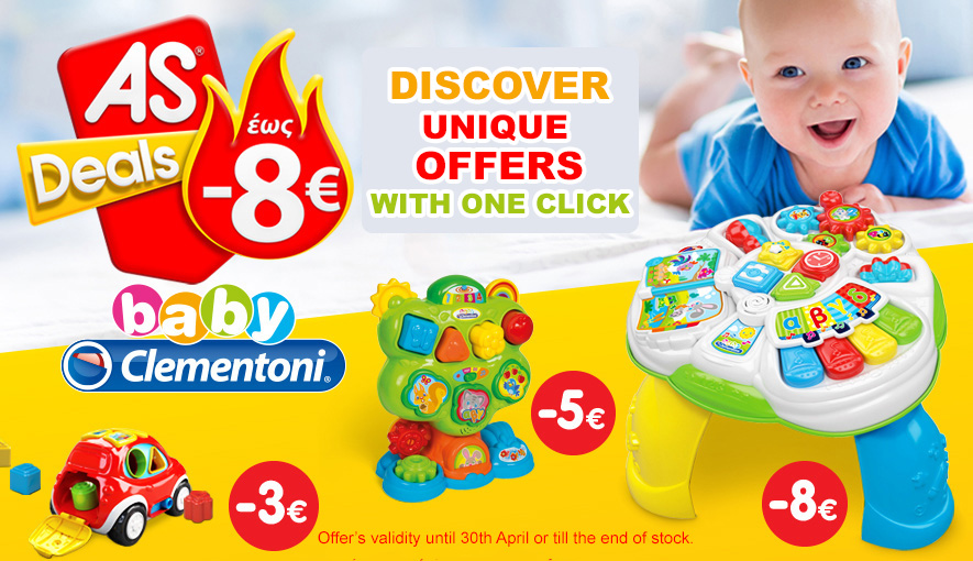 Easter AS deals Clementoni