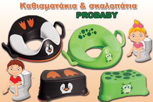 Probaby seats and stools