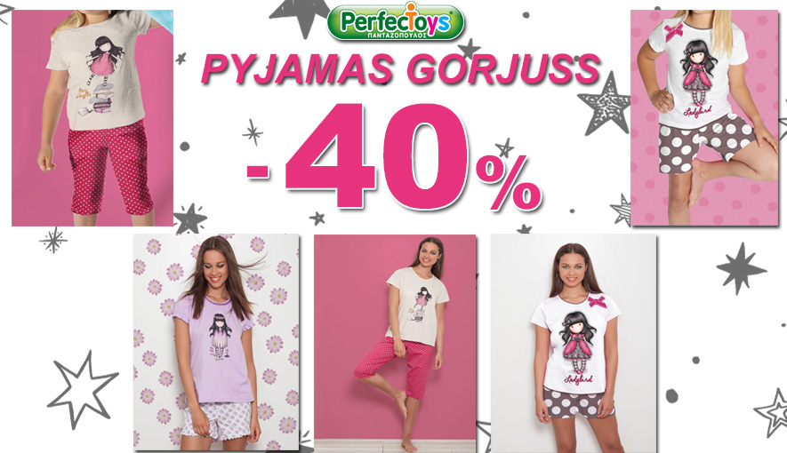 Pyjamas Gorjuss-40