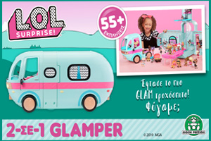 L.O.L. SURPRISE GLAMPER