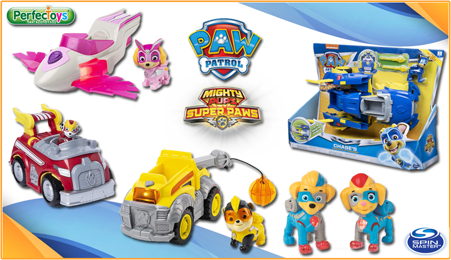 Paw Patrol Mighty Pups