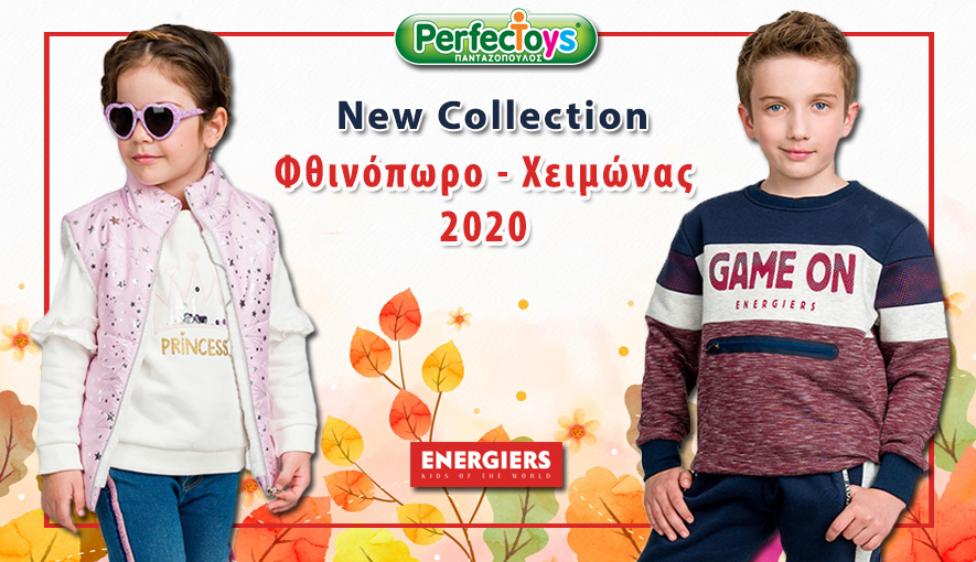 Energiers New Collection Φθινόπωρο-Χειμώνας 2020