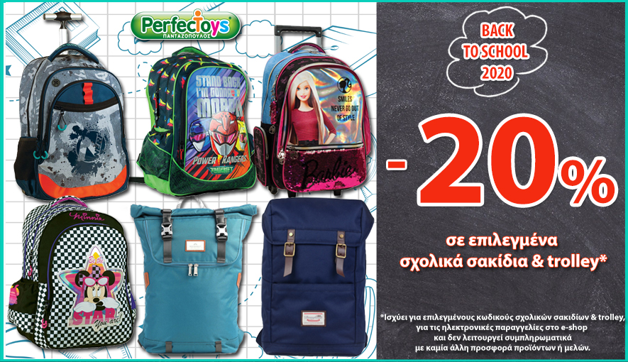 Backpacks and trolley -20