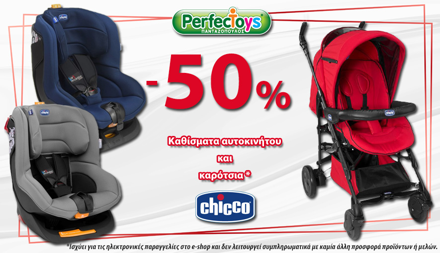 CHICCO -50%