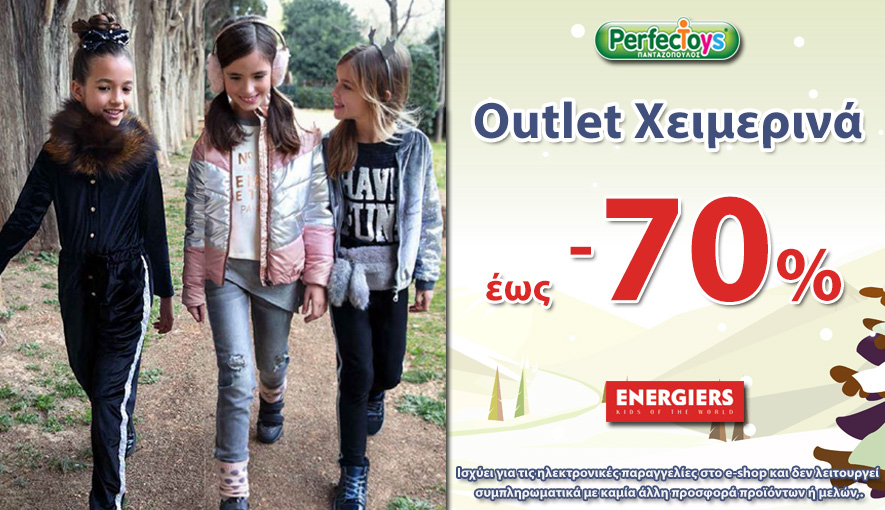 Outlet Energiers