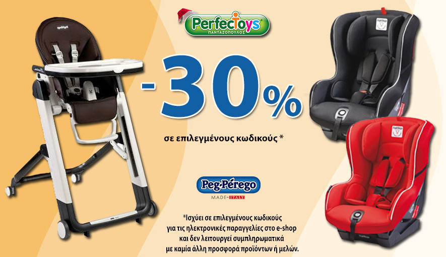 PEG-PEREGO OUTLET -30