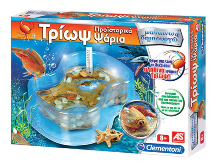 LEARN CREATE EDUCATIONAL GAME TRIOPS PREHISTORIC FISH 243669